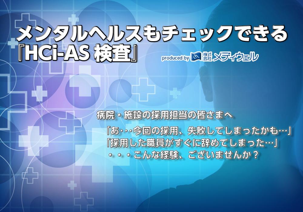 http://hci.officialblog.jp/blueback.png